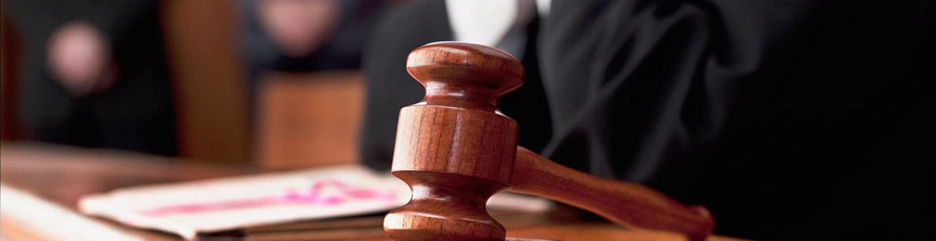 апелляционная жалоба в Липецке и Липецкой области