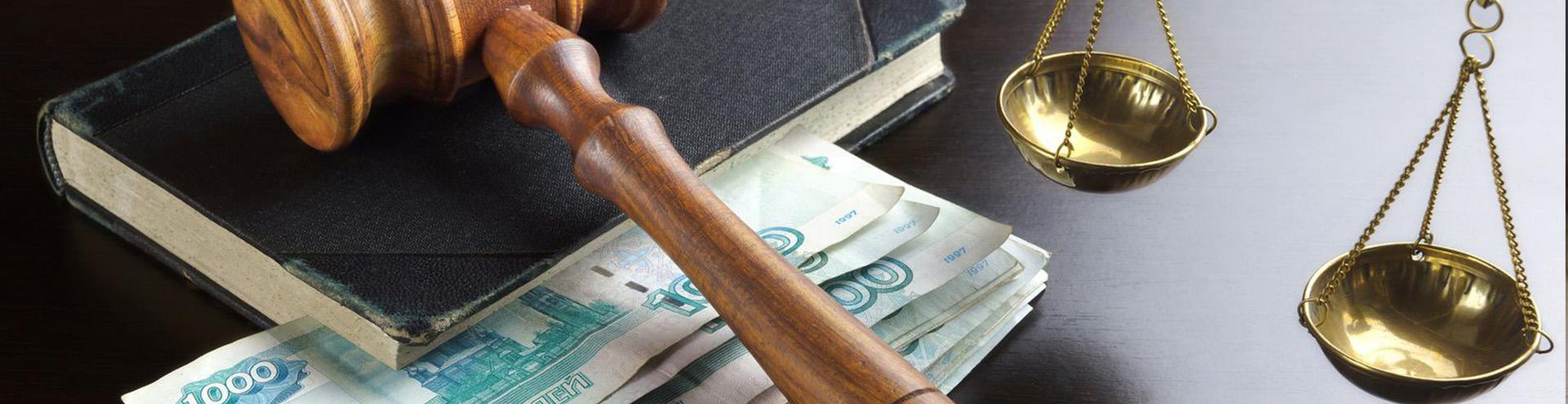 взыскание долга по договору в Липецке